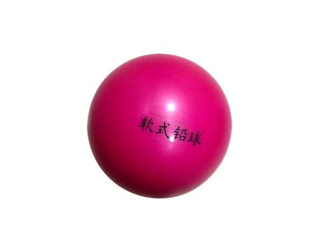 3kg  4kg软式铅球|田径成套软式器材系列-沧州鸿艺文体器材有限公司
