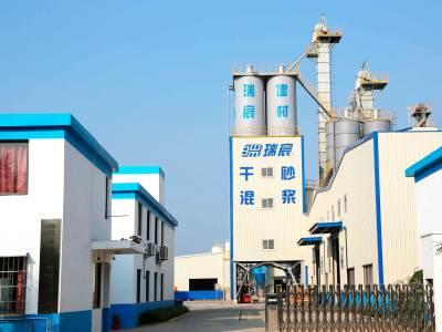 海南亚博体育竞彩新型建材有限公司