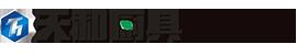 郴州市天和廚具有限公司