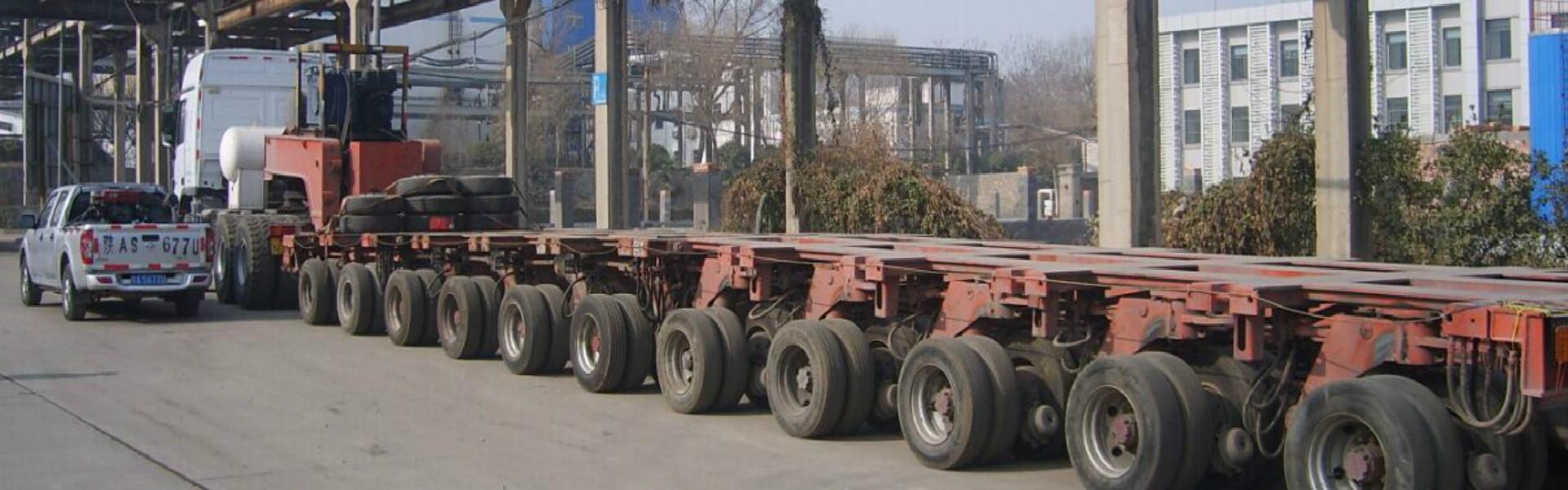 大型重型大宗大件设备运输