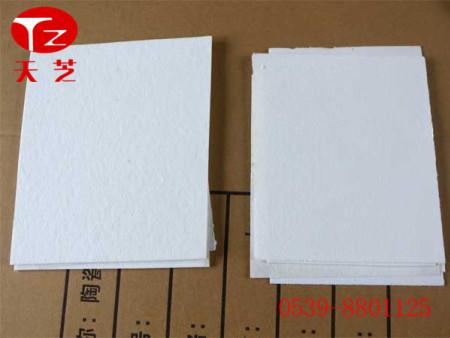 厂家定制陶瓷纤维纸