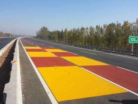 高速公路彩色防滑路面-(兰州标线漆)
