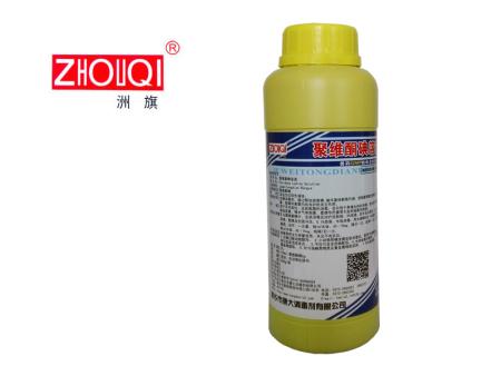 5%聚 维 酮 碘 溶 液(水产用)
