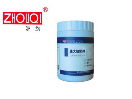 二氯异氰脲酸钠片