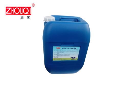 雷电竞app官方下载 奶牛护乳药浴液