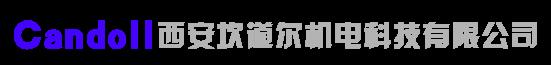 西安ag平台的正规网站機電科技有限公司