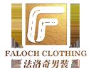 上海法洛奇服装有限公司