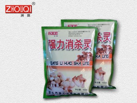 高效雷电竞app官方广谱杀菌消毒粉剂
