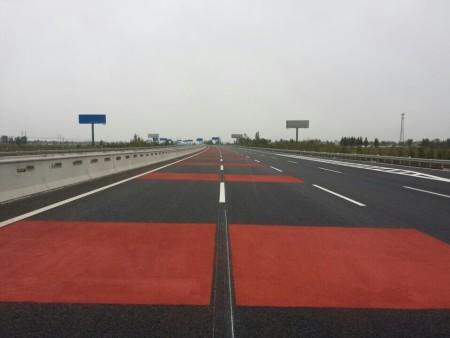 速干型彩色防滑路面-(甘肃彩色路面)