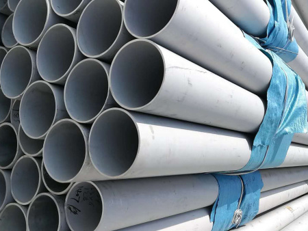 Website revision and update of Chengdu Zhengshang Stainless Steel Pipe Co., Ltd
