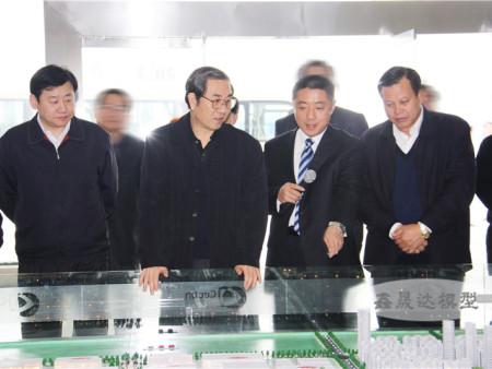 中國電子北海產業園
