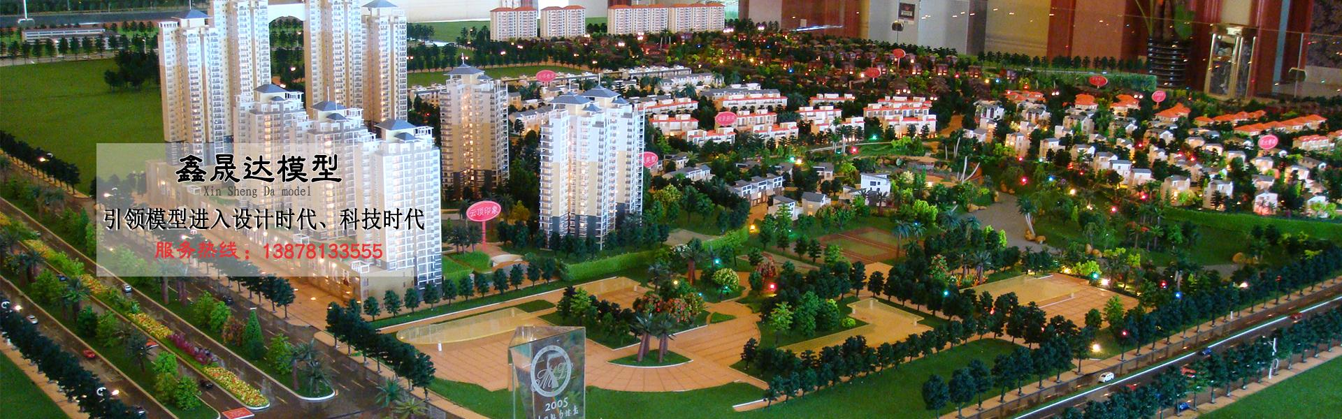 南寧建筑模型