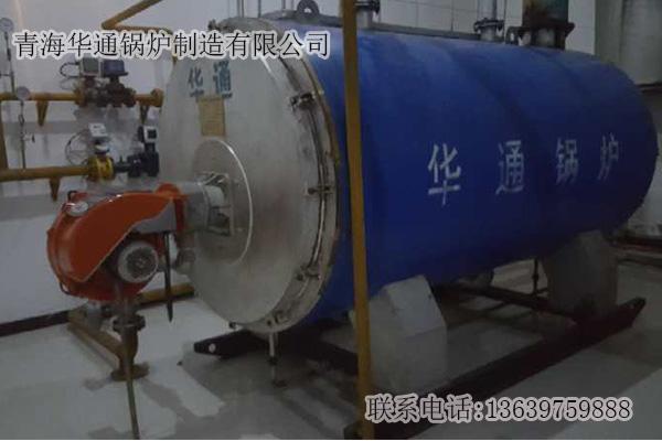 天然氣鍋爐