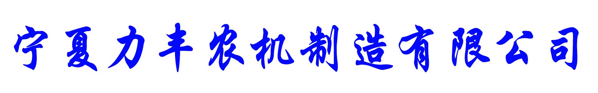 华体会集团