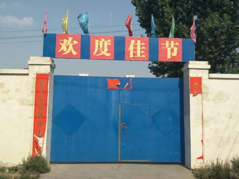辉县市远诚过滤设备有限公司