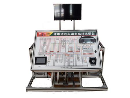 纯电动汽车动力电机实训台