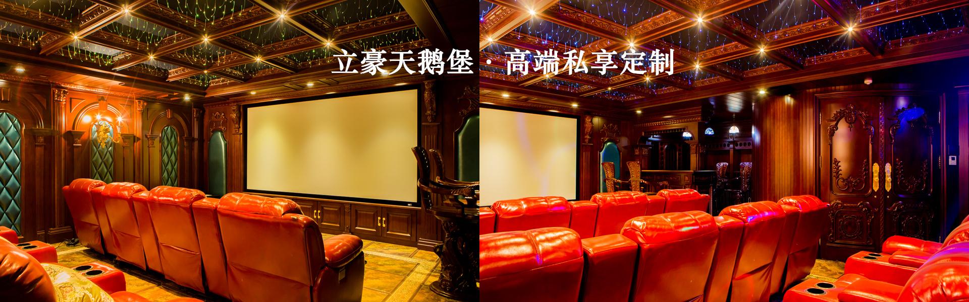老子影院2019影视