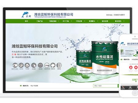 环保科技类网站