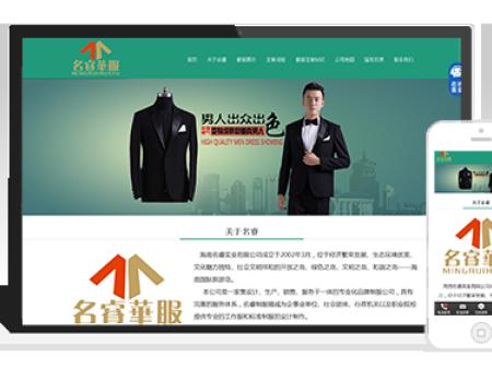 服装类网站
