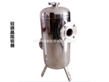 硅磷晶阻垢器