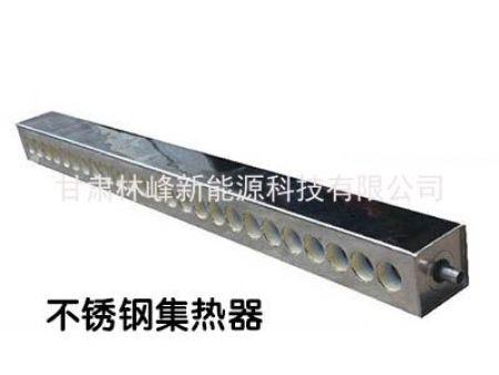 不锈钢集热器