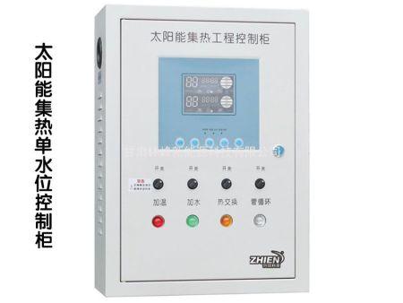 太陽能集熱單水位控制柜