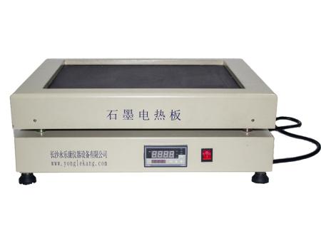 永乐康 YKM-400A/400B/400C 石墨电热板