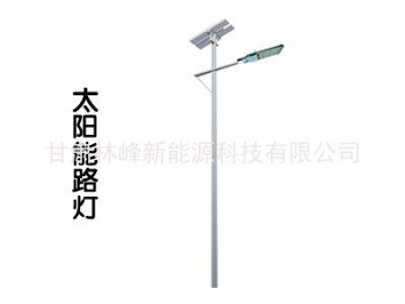 太陽能路燈銷售