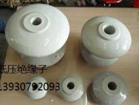 低压蝶式瓷瓶