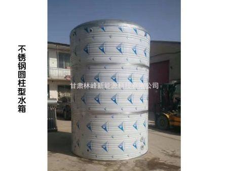 不銹鋼圓柱型水箱