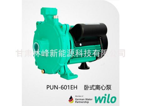 德国威乐水泵销售