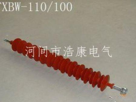 FXBW4-110/100复合beplayapp体育下载
