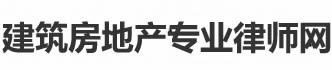 李宏国律师网