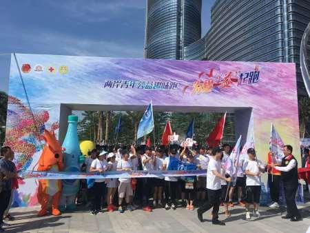 """2018年5月5日""""為兩岸青年愛益起跑""""保駕護航"""