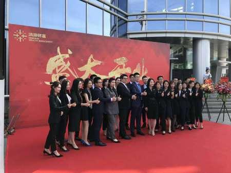 2018年5月5日為鴻坤開業提供安保服務