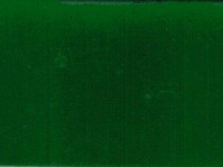 户内9730绿高光