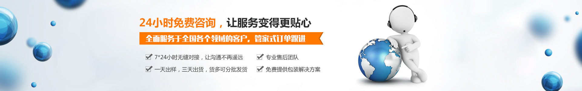 东莞市晟万电子有限公司