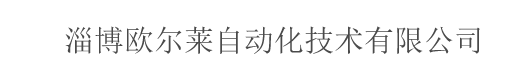 淄博百家樂游戏规则技术有限公司