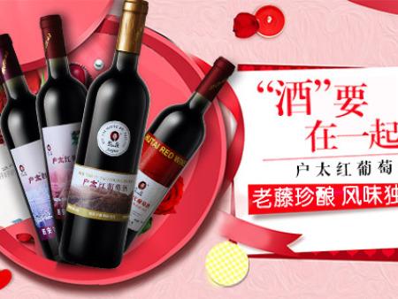 伟德国际亚洲中文网之星联合《星伟德国际亚洲中文网》与伟德国际亚洲中文网市葡萄研究所达成战略合作!