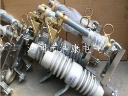 10KV-15KV高压熔断器