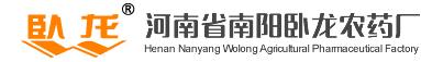 南阳卧龙beplay体育官方app下载厂