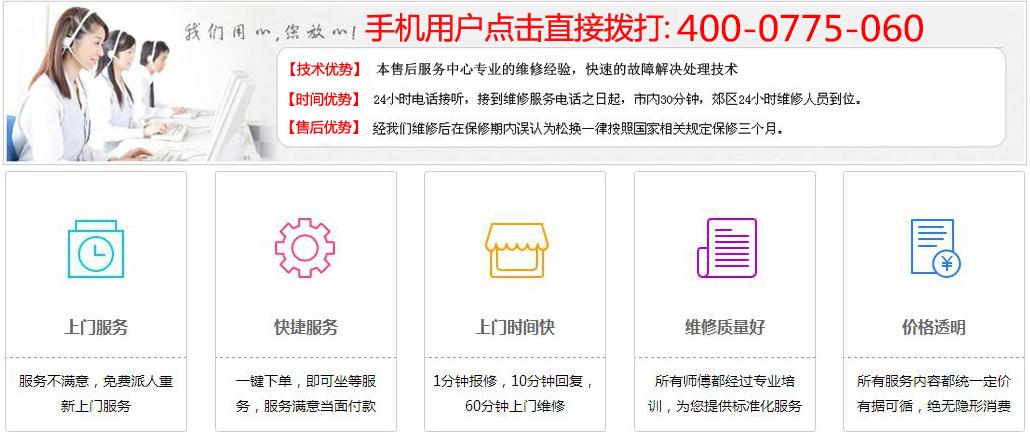 重庆海尔空调售后服务中心,技术过硬,服务便捷