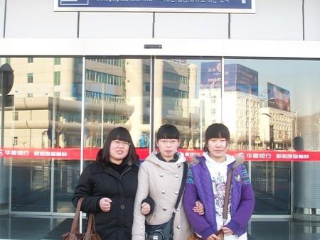 2011年赴韩留学生合影