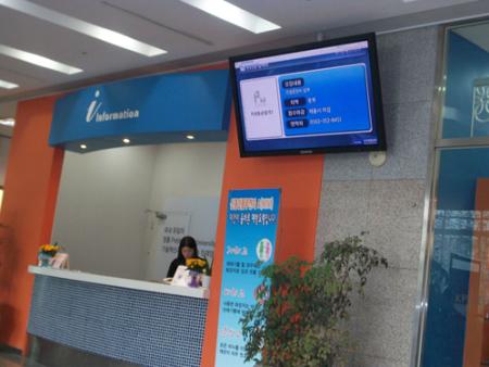 韩国水源大学校内银行 烟台出国留学 烟台出国劳务