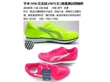 运动比赛鞋服-田径跑步健身类鞋服