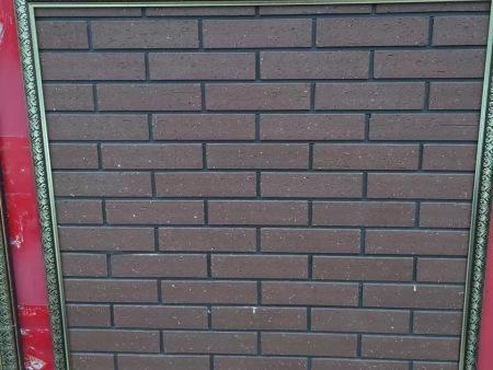 外墙劈开砖