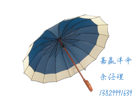 嘉赢洋伞-定制广告雨伞如何选择?