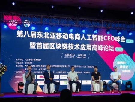 258集团周瑭:智能技术让企业营销服务更精准