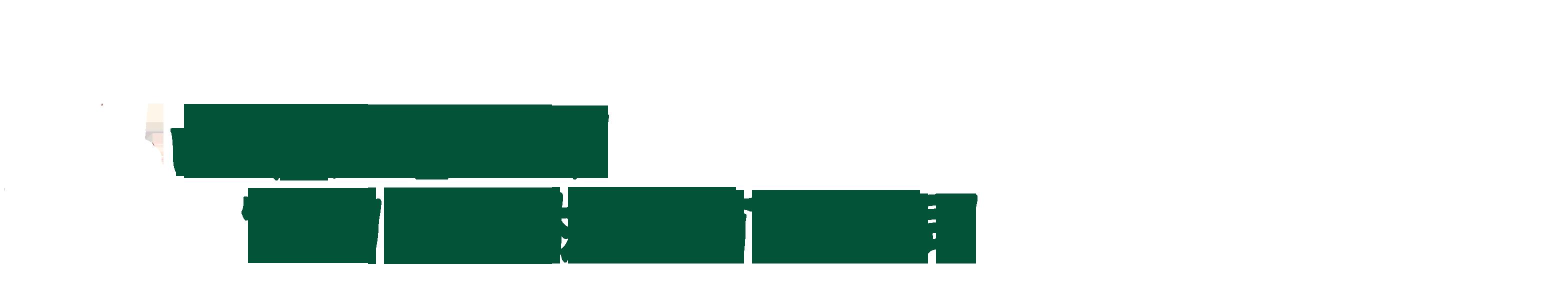 山东省滨州市富田农业机械有限公司