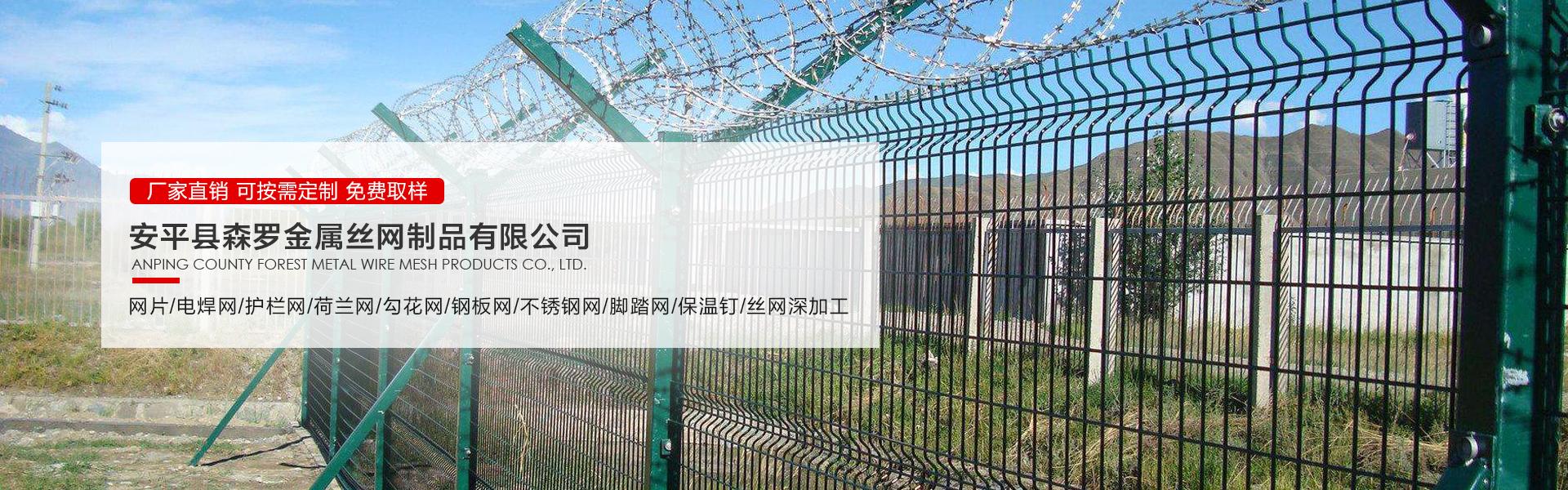 河北框架護欄網
